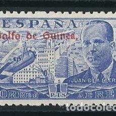 Sellos: ESPAÑA GOLFO DE GUINEA 1942** JUAN DE LA CIERVA AUTOGIRO. Lote 213138852