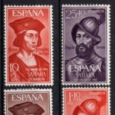 Sellos: SAHARA 197/200* - AÑO 1961 - DIA DEL SELLO. Lote 213432471