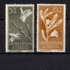 Sellos: SAHARA 126/29* - AÑO 1956 - PRO INFANCIA - NATURALEZA - FLORA. Lote 213432716