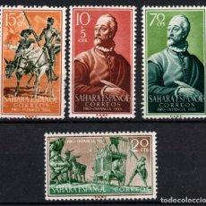 Sellos: SAHARA 149/52* - AÑO 1958 - PRO INFANCIA - LITERATURA - CERVANTES - DON QUIJOTE. Lote 213432862