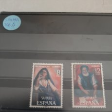 Sellos: SAHARA COLONIA ESPAÑOLA SERIE COMPLETA NUEVA 306/7 PRO INFANCIA 1972. Lote 213573862