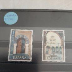 Sellos: SAHARA COLONIA ESPAÑOLA 314/15 MEZQUITA PRO INFANCIA 1974. Lote 213574291