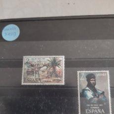 Sellos: SAHARA ESPAÑOLA SERIE COMPLETA NUEVA 312/13 AÑO 1973 DÍA SELLO. Lote 213574927