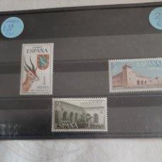 Sellos: SAHARA ESPAÑOLA 288 289 281 NUEVO FAUNA ARQUITECTURA MONUMENTAL. Lote 213575023