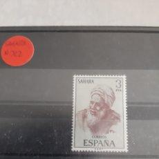 Sellos: SAHARA ESPAÑOLA 322 FILATELIA COLISEVM. Lote 213575136