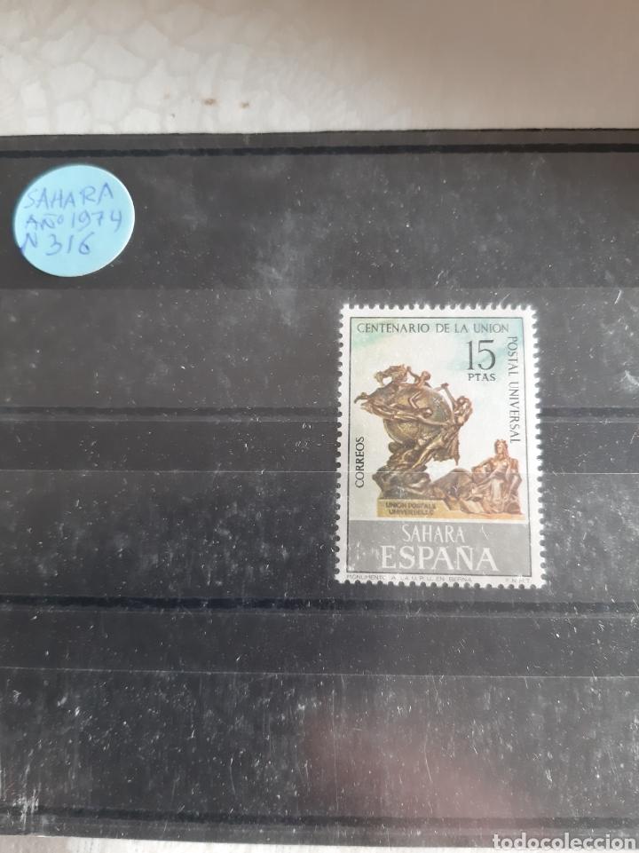 SAHARA ESPAÑOLA SERIE COMPLETA NUEVA 1974 EDIFIL 316 CENTENARIO UNIÓN (Sellos - España - Colonias Españolas y Dependencias - África - Sahara)