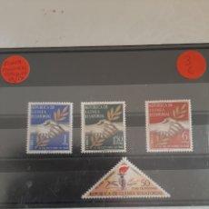 Sellos: GUINEA ECUATORIAL SERIE COMPLETA 1/3 Y 17. Lote 213577110