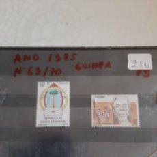 Sellos: GUINEA ECUATORIAL SERIES COMPLETAS NUEVO 87/88 85/86 24/25 69/70. Lote 213579275