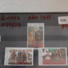 Sellos: GUINEA ECUATORIAL SERIE COMPLETA NUEVA 27/29 VIAJE REYES 1981. Lote 213579603