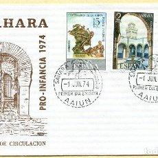 Sellos: SOBRE 1R.DIA CENTENARIO UPU, 1974, SAHARA ESPAÑOL, MICHEL 345+312+313. Lote 213696471