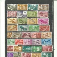 Sellos: GUINEA-TODOS LOS SELLOS DE LOS AÑOS 56 AL 59 NUEVOS SIN FIJASELLOS (SEGÚN FOTO). Lote 213700908