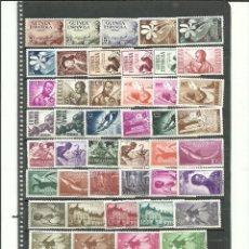 Selos: GUINEA-TODOS LOS SELLOS DE LOS AÑOS 52 AL 55 NUEVOS SIN FIJASELLOS (SEGÚN FOTO). Lote 213702937