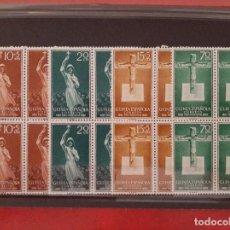 Sellos: SELLOS GUINEA AÑO 1958 BLOQUE DE 4 SELLOS SERIE COMPLETA NUEVOS. Lote 213707045