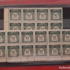 Sellos: 20 SELLOS MARRUECOS 1953 NUEVOS EN BLOQUE. Lote 213707181
