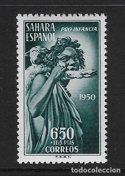 SAHARA. EDIFIL Nº 85 NUEVO Y DEFECTUOSO (Sellos - España - Colonias Españolas y Dependencias - África - Sahara)
