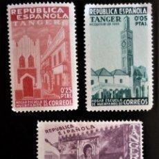 Sellos: TANGER MARRUECOS REPÚBLICA ESPAÑOLA HOGAR ESCUELA DE HUÉRFANOS DE CORREOS. Lote 213764951