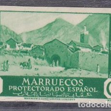 Sellos: MARRUECOS.- Nº 134 S NUEVO SIN CHARNELA Y SIN DENTAR. Lote 214075212