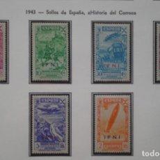 Sellos: COLONIAS ESPAÑOLAS - IFNI - BENEFICENCIA - EDIFIL Nº 7/12 NUEVO ** SIN FIJASELLOS - 2 FOTOS. Lote 214199446
