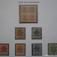 Sellos: COLONIAS ESPAÑOLAS - MARRUECOS - EDIFIL Nº 57/63 NUEVOS * CON SEÑAL DE FIJASELLOS. Lote 214233255