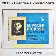Selos: 2015 GRANDES EXPOSICIONES EL PRIMER PICASSO EDIFIL 4932 ** MNH ARTE ART TC20470. Lote 214279568