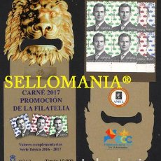 Selos: 2017 BUZON CARNE PROMOCION FILATELIA TORREMOLINOS EDIFIL 5184CP ** MNH TC21960. Lote 214279591