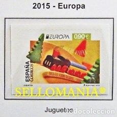 Timbres: 2015 EUROPA JUGUETES ANTIGUOS TREN DE MADERA EDIFIL 4964 ** MNH TRAIN TC20488. Lote 214279746