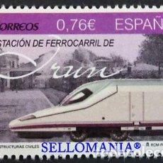 Timbres: 2014 ESTACION FERROCARRIL IRUN GUIPUZCOA AVE EDIFIL 4914 ** MNH RAILWAY TC20635. Lote 214279883