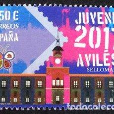 Sellos: 2017 JUVENIA AVILES AYUNTAMIENTO CITY COUNCIL ASTURIAS FESOFI EDIFIL 5148 ** MNH TC20347. Lote 289303923