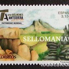 Selos: 2017 PATRIMONIO MUNDIAL DOLMENES WORLD HERITAGE DOLMENS ANTEQUERA MALAGA EDIFIL 5159 ** MNH STONES P. Lote 214280283