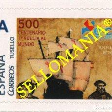 Sellos: 2019 ECC SANTANDER I VUELTA AL MUNDO FIRST ROUND THE WORLD SHIP ** MNH TC23651. Lote 262020960