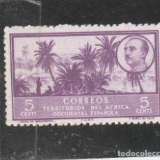 Sellos: AFRICA OCCIDENTAL 1950 - EDIFIL NRO. 4 - PAISAJE Y GRAL. FRANCO - NUEVO. Lote 224868445