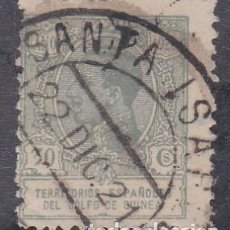 Sellos: GUINEA ECUATORIAL.- Nº 148 MATASELLADO.. Lote 214451886