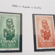 Sellos: 1963 AYUDA A SEVILLA. Lote 214477825