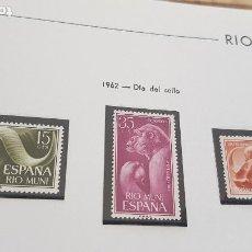 Sellos: 1962 DIA DEL SELLO. Lote 214477892