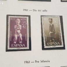 Sellos: 1961 DIA DEL SELLO. Lote 214477943