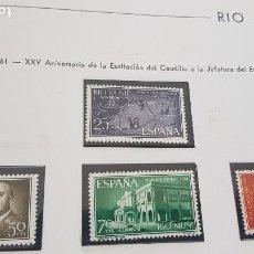 Sellos: 1961 XXV ANIVERSARIO DE LA EXALTACION DEL CAUDILLO A LA JEFATURA DEL ESTADO. Lote 214478027