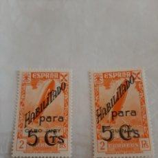 Sellos: CABI JUBY GUINEA HABILITADOS 5 CTMOS ZEPELÍN 2 PESETAS. Lote 214820455