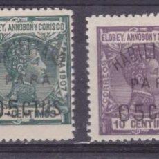 Sellos: D12 ELOBEY, ANNOBÓN Y CORISCO EDIFIL Nº 50C, 50D, 50E, 50F *NUEVOS CON GOMA Y MUY LIGERA SEÑAL DE FI. Lote 214929042