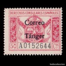 Sellos: TANGER 1938.DERECHOS CONSULARES.50C.MNH. EDIFIL.142. Lote 215016841