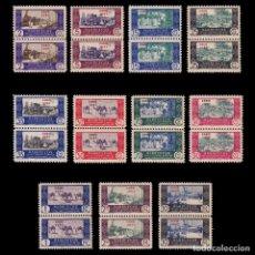 Sellos: CABO JUBY.1948.COMERCIO.SERIE.BLQ 2.MNH.EDIFIL.162-172. Lote 215040375