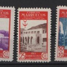 Sellos: G-SUB_7/ MARRUECOS NUM. 270/74, PRECIOSA, ALTO VALOR DE CATALOGO. Lote 246820260