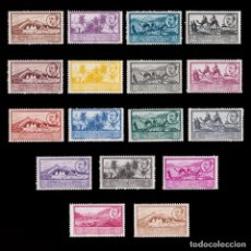 Sellos: AFRICA OCCIDENTAL.1950.PAISAJES EFIGIE.SERIE MNH.EDIFIL.3-19. Lote 215118218