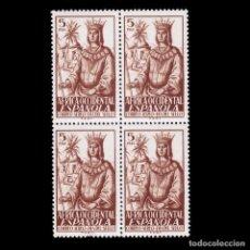 Sellos: AFRICA OCCIDENTAL.1949.DÍA SELLO COLONIAL 5P.BLQ 4.MNH.EDIFIL.2. Lote 215118866