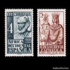 Sellos: AFRICA OCCIDENTAL.1949.DÍA SELLO COLONIAL.MNH.NUEVO**.EDIFIL.1-2. Lote 215119185