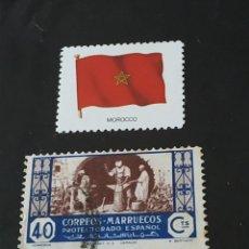 Sellos: PROTECTORADO MARRUECOS. Lote 215170965