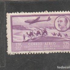 Sellos: AFRICA OCCIDENTAL 1951 - EDIFIL NRO. 24 - SIN GOMA - PEQUEÑO CORTE. Lote 215459442