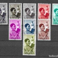 Sellos: RIO MUNI, 1960, EDIFIL 1-9, NUEVOS, MNH**. Lote 252941775