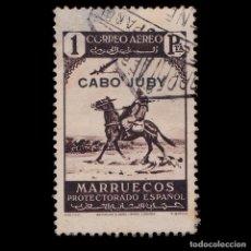 Sellos: CABO JUBY 1938.SELLOS MARRUECOS.HABILITADOS.1P USADO.EDIF.108.. Lote 215694651