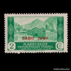 Sellos: CABO JUBY.1935-36..HABILITADO.2C.MNH EDIFIL 68. Lote 215821328