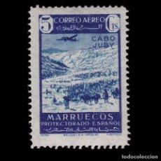 Sellos: CABO JUBY.1942.PAISAJES AVIÓN VUELO.5C NUEVO*.EDIFIL.133. Lote 215821931